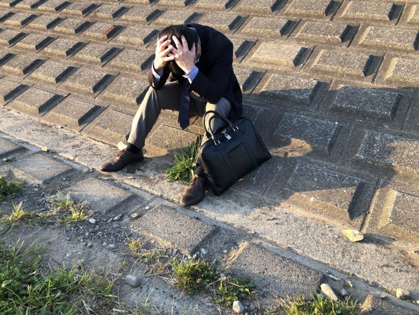 労働問題のイメージ画像